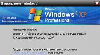 Скачать бесплатно Windows XP Professional SP3 Win7 Style 2010 Rus - VL, x86